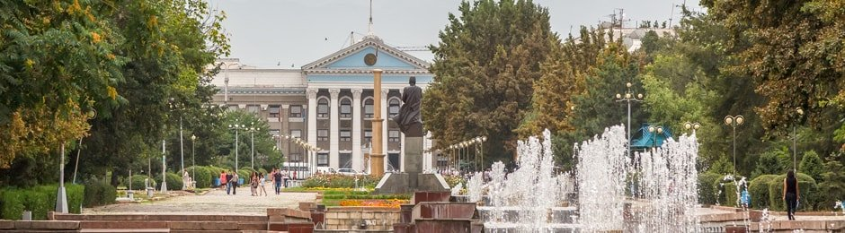Kyrgyzstan GDP | Economic News & Forecasts