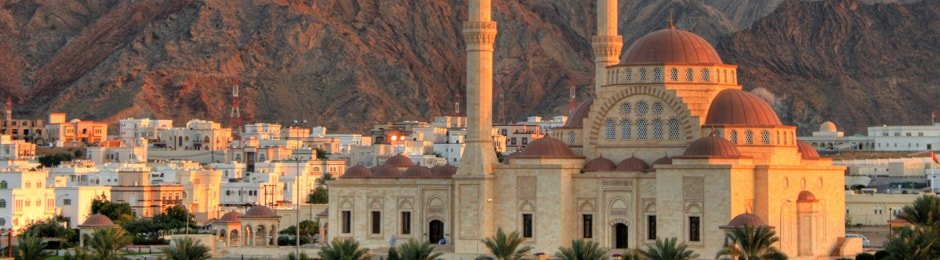 Oman GDP | Economic News & Forecasts