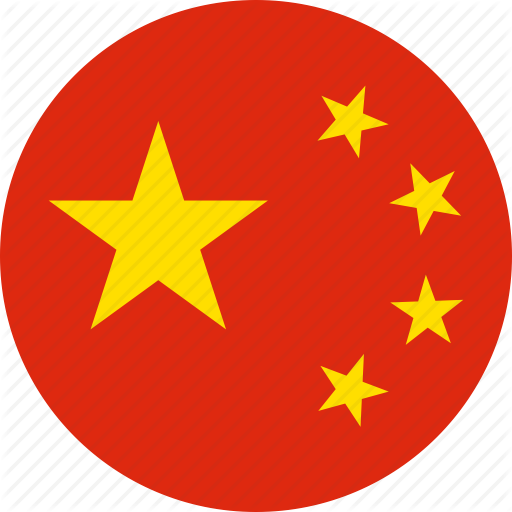 flag_of_the_peoples_republic_of_china_-_circle-512.png