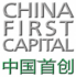 FocusEconomics - China First Capital