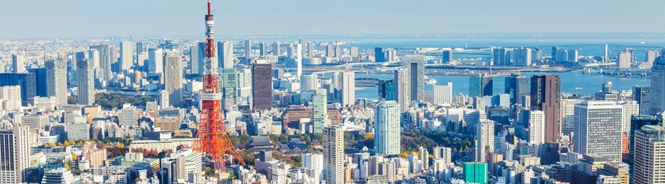 Japan Investment | Economic News & Forecasts