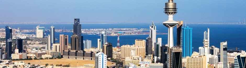 Kuwait Economic Forecast