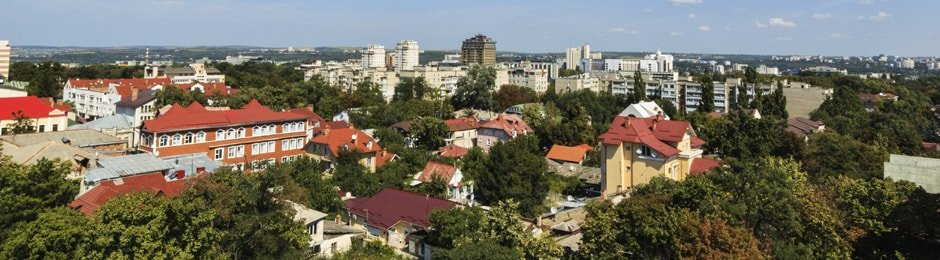Moldova Inflation | Economic News & Forecasts