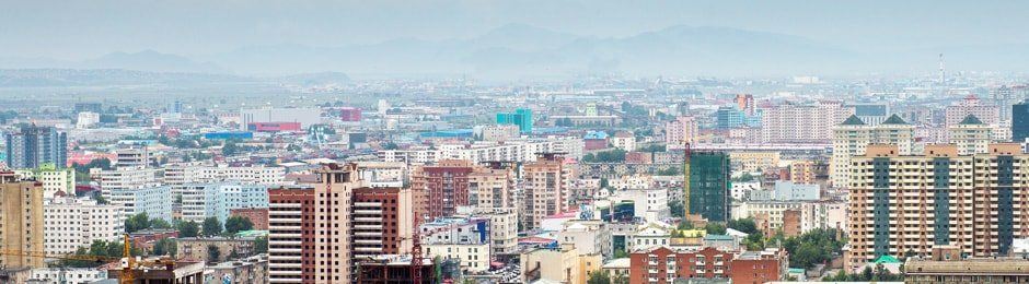 Mongolia Interest Rate | Economic News & Forecasts